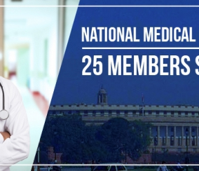 National Medical Commission – 25 Members Selected